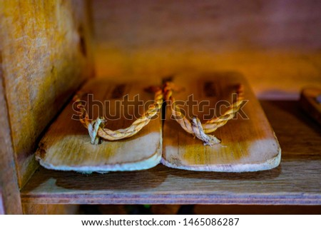Japanese Footwear and Japanese Style Image #1465086287