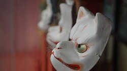 Japanese Fox Mask