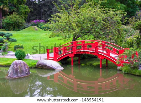 Japanese garden in Toulouse city park, France