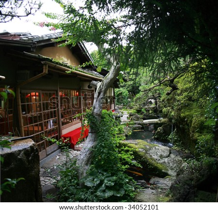 Japanese garden with restaurant in kyoto japan with koy or for The koy pond
