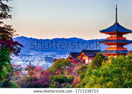 Japanese Heritage. Renowned Kiyomizu-dera Temple Pagoda Against Kyoto Skyline  and Traditional Red Maple Trees in Background in Japan. Horizontal Image Foto stock ©