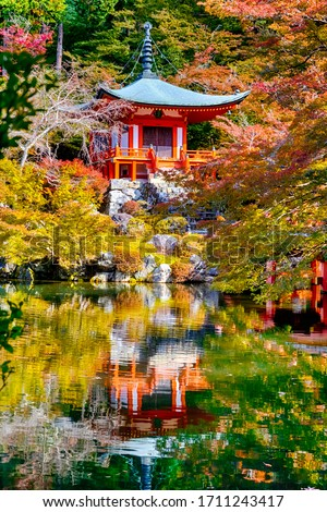 Japanese Heritage. Serene Famous Daigo-ji Temple During Beautiful Red Maples Autumn Season at Kyoto City in Japan. Vertical Composition Stock photo ©