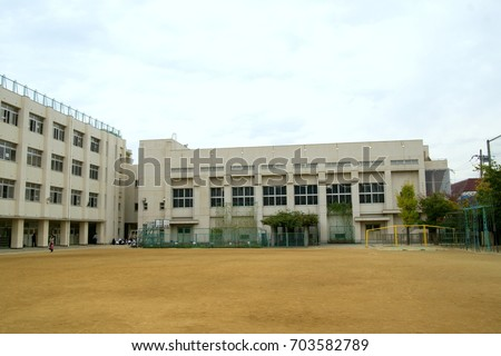 japanese junior high school  #703582789