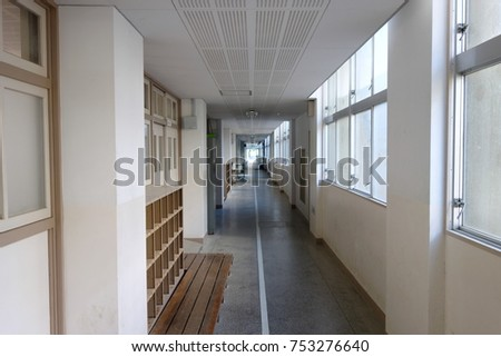 Japanese Junior high school corridor #753276640
