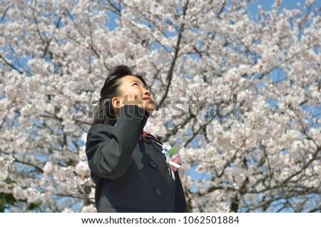 Japanese junior high school student(cherry blossom) #1062501884