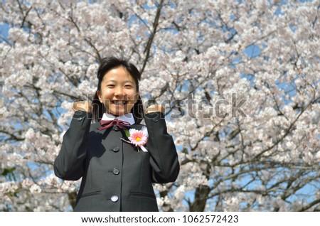 Japanese junior high school student(cherry blossom) #1062572423