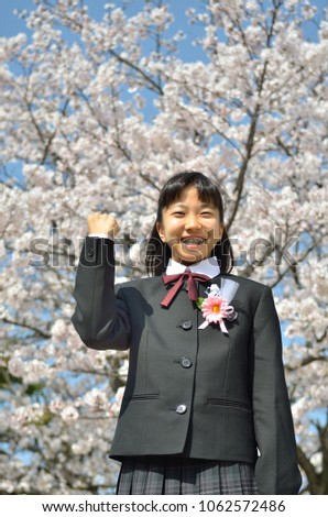 Japanese junior high school student(cherry blossom) #1062572486