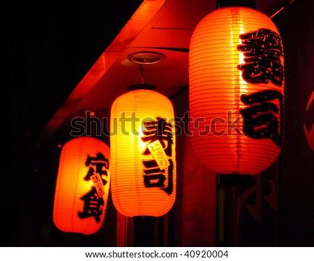 stock-photo-japanese-lantern-restaurant-40920004.jpg