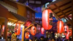 Japanese Lanterns at restaurant at Kyoto, Japan (text means sashimi)