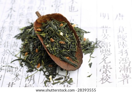 japanese loose green tea with brown rice
