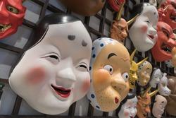 Japanese mask  decoration at souvenir shop