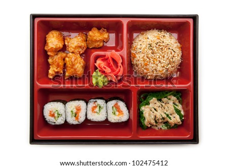 Japanese Meal in a Box (Bento) - Chuka Salad, Fried Rice with Veggies, Sushi Roll, Tori Karagi (breaded chicken)