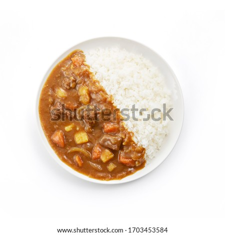 Japanese ordinary curry rice  (Potatoes, carrots, onions and beef in spicy yellow curry served with steamed rice.) ストックフォト ©