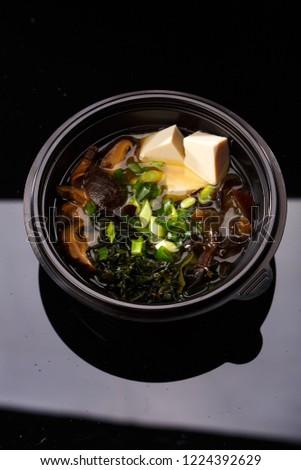 Japanese oriental food soup #1224392629