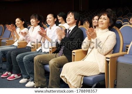Japanese People Watching #178898357
