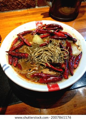 Japanese ramen  Dinner Chili Nagi Stock fotó ©
