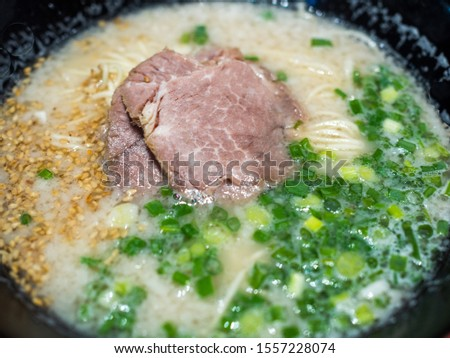 Japanese Ramen. Japanese Noodle. Japanese Traditional Food.