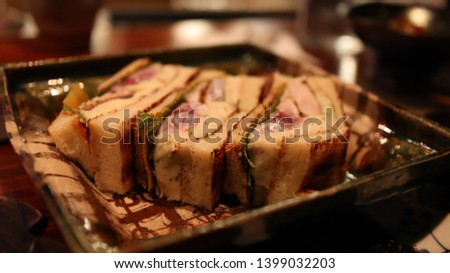 japanese reataurant, japanese food, japanese pub, izakaya, omakase, sando,  #1399032203
