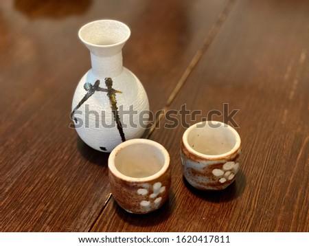 Japanese Sake Tokkuri and Ochoko