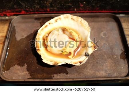 Shutterstock Japanese scallop