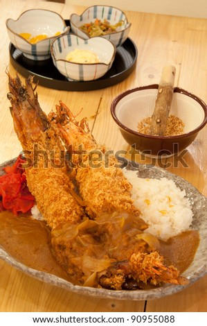 japanese shrimp fried food