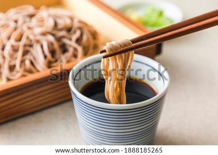 Japanese soba noodles close up Stock fotó ©