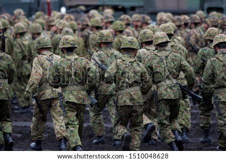 AMPHIBIOUS RAPID DEPLOYMENT BRIGADE PATCH JAPAN GROUND SELF DEFENSE FORCE