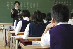 Japanese students in School class