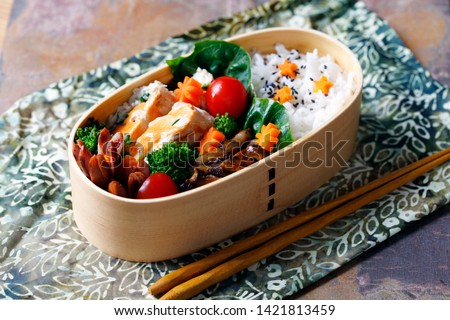 Japanese style bento lunch box with chicken, rice and vegetables