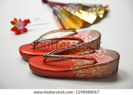 Japanese style Japanese clothing accessories #1298088067