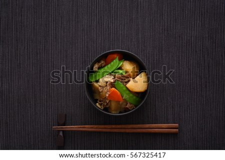 Japanese-Style Meat and Potatoes #567325417