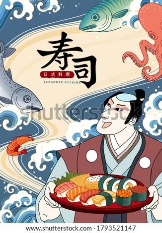Japanese sushi ad in ukiyo-e style, with kabuki man holding sushi on sea wave background, TRANSLATION: Sushi, Japanese cuisine