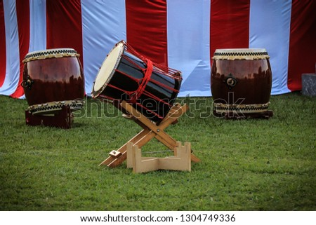 Japanese taiko drums music
