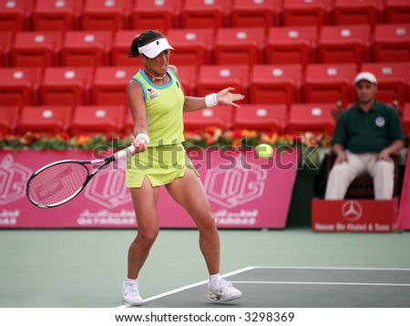 Japanese tennis star Ai Sugiyama during her defeat of Anastasia Myskina at the Qatar Total Open, Doha, March 2006.