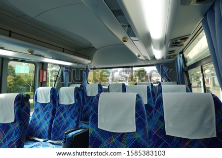 Japanese tourism bus equipment and seat #1585383103