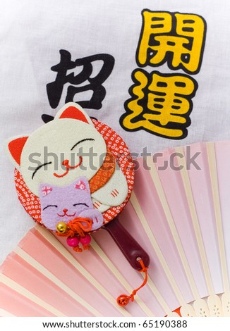 japanese tradition art gift