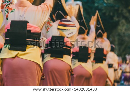 Japanese traditional festive dance event Awa-odori. Performers playing traditional instruments and dancing on the streets of Tokyo during the Kagurazaka festival. #1482031433
