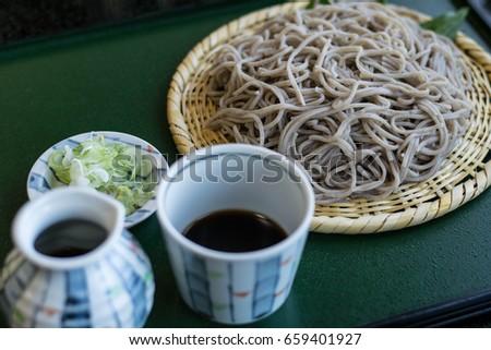 Japanese traditional food, zaru-soba Zdjęcia stock ©