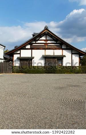 Japanese Traditional House with a rock zen rock garden. #1392422282
