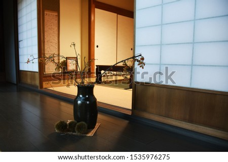 "Japanese traditional room / Traditional Japanese houses have Tatami flooring made of Juncus effusus. These rooms are called the Washitsu (""Japanese traditional room""). #1535976275"