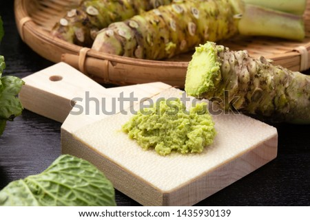 Japanese Wasabi Grated with Strawberry gravel Stock fotó ©