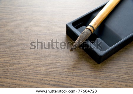Japanese writing brush and ink stone