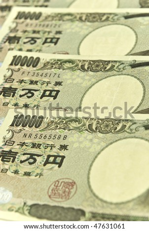stock-photo-japanese-yen-47631061.jpg