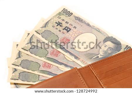 Japanese  1000 yen bill in wallet