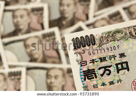 japanese yen bills. currency from japan close-up