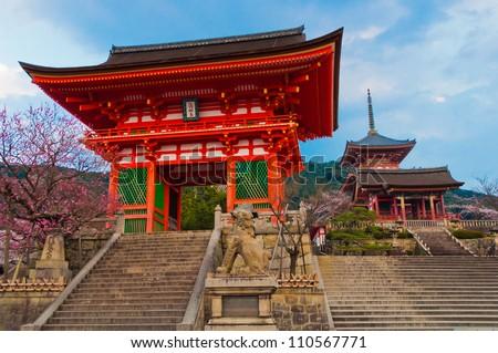 Japnese temple Kiyomizu at Kyoto