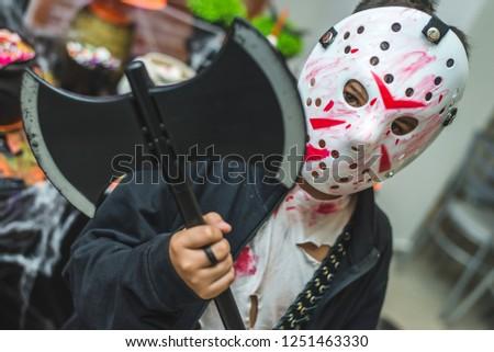 Jason Voorhees's halloween costume
