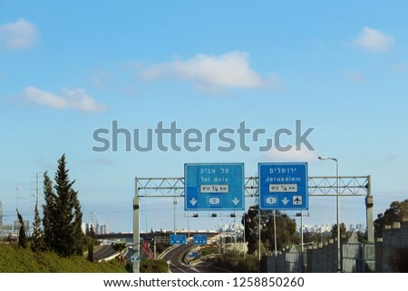 Jerusalem and Tel Aviv. Blue Traffic Highways Sign Banners. Exit to Highway 1, long roads in Israel #1258850260