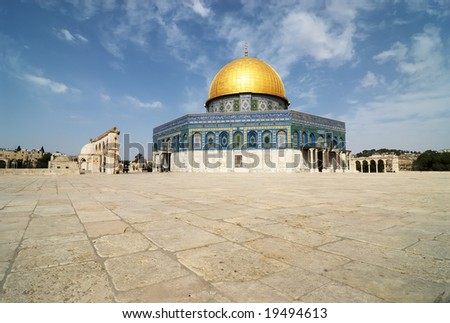 "Jerusalem and the mosque ""The dome of the rock""."