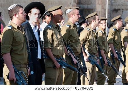 Israeli Army Uniform Ranks